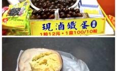 6 món ăn ngon nhất định bạn nên thử khi tới Đài Loan