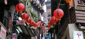 Những việc lên làm khi đi du lịch Đài Loan