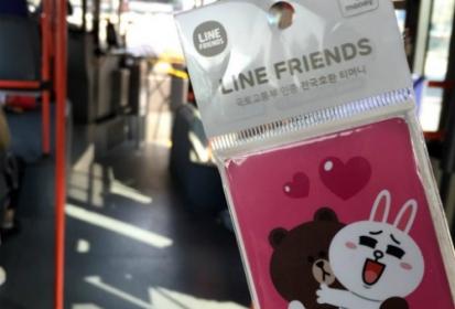 Du lịch Hàn Quốc tiết kiệm với bí quyết này