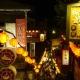 Đến Đài Loan vào mùa xuân, bạn sẽ trải nghiệm lễ hội đèn lồng vô cùng ấn tượng