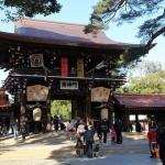 Meiji Jingu – Ngôi đền ở giữa lòng Tokyo
