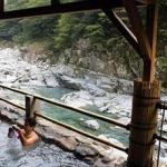 Bạn đã biết nghi thức tắm suối nước nóng của người Nhật Bản