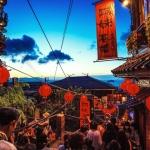 Đến Đài Loan vào cuối năm nên đi chơi đâu?