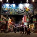 Những điều thú vị mà bạn có thể chưa biết về Đài Loan