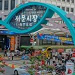 Seomun Hàn Quốc mang đến cả thiên đường ẩm thực ở Daegu